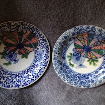 Companion Pair Kutani Plates.  (different marks though).    - Asian