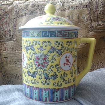 chinese decorated mug & cover - Asian