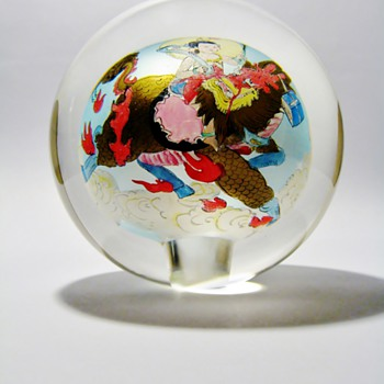 UNKNOWN CHINESE ART GLASS