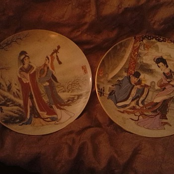 Information about two small asian collectible plates