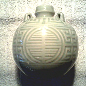 "Little Round Chinese Celadon Wine Vessel /Nu Er Hong ""Red Daughter"" Rice Wine /Modern Giftware"