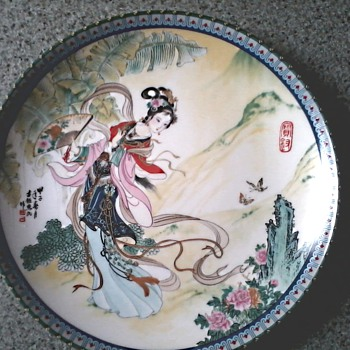 "Imperial Jingdezhen 8"" Porcelain Plate / Bradford Exchange Limited Edition / Circa 1985 - 92 - China and Dinnerware"