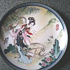 "Imperial Jingdezhen 8"" Porcelain Plate / Bradford Exchange Limited Edition / Circa 1985 - 92"