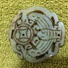 Unknown tribal pendant/amulet/ stone object