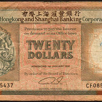 Hong Kong - 20 Dollars Bank Note - 1991