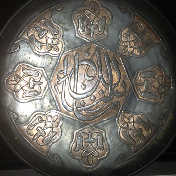 Series of 4 plates, possibly copper, non-magnetic...arabic?