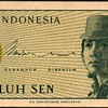 Indonesia - (10) Sen Bank Note