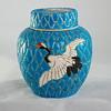 Japanese Blue Enamel Cranes Ginger Vase