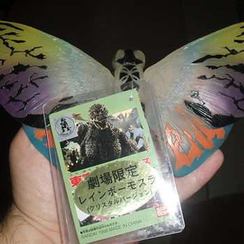 Theater Exclusive Rainbow Mothra  - Toys