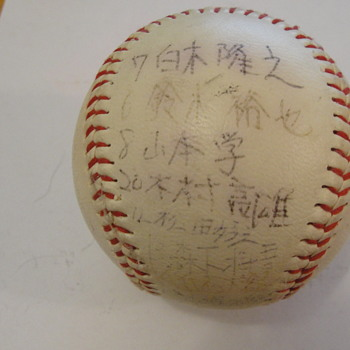 Baseball Autograph  Japan