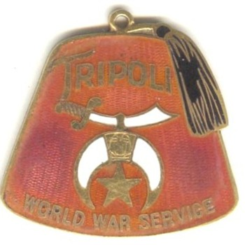 Tripoli Shriners WWI Medal