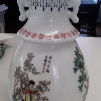 Asian 4 element vase?
