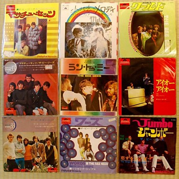 Bee Gees Japanese picture sleeve singles and EPS collection