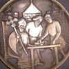Bronze coin dish