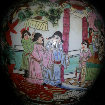 Chinese vase...Junk or treasure?  - Asian