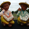 gmundner chinese figurines