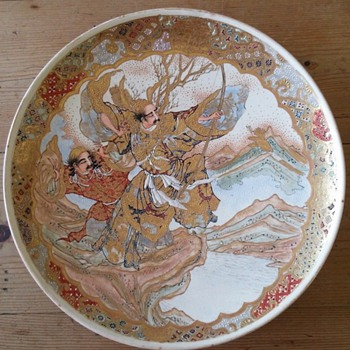JAPANESE SATSUMA PLATE - Art Pottery