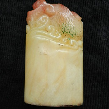 Chinese Jade(?) Stamp Seal Chop Shoushan Whatever