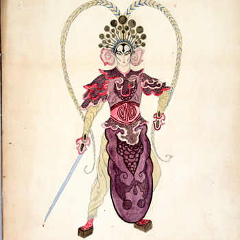Oriental Art -Unsure of Artist - Visual Art