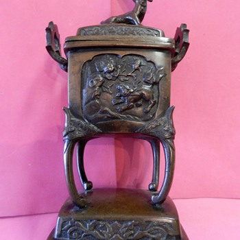 ANTIQUE CHINESE OR JAPANESE BRONZE CENSER