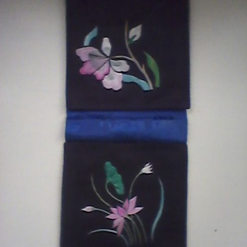 Lotus Embroidered ?pouch - Asian