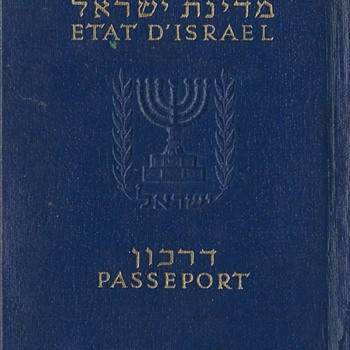 One of Israels earliest passports from 1952 - Paper