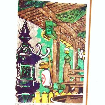 "Japanese print by Masaya.   W        ""Kotohira Honguu"" Temple - Posters and Prints"