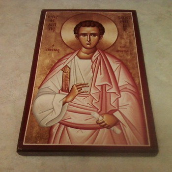 1961 MONASTERY ICON