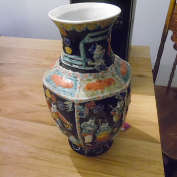 Vintage Chinese/Japanese Vase Handpainted With Raised Figures
