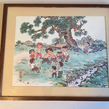 Asian Signed Print of Children Playing