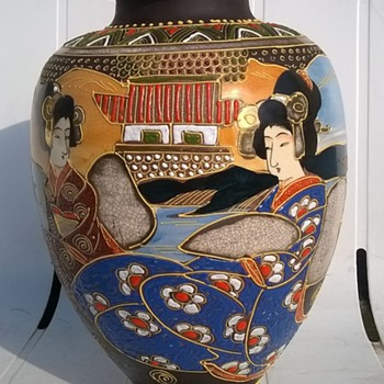 Large Signed Satsuma Geisha Urn, Thrift Shop Find 5 Euro ($5.45)