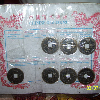 CHINESE OLD COINS  - World Coins