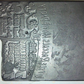 The 7 little rascals (our gang) advertising printing plate