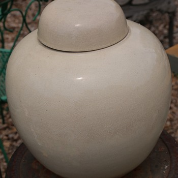 Great Big Old Ginger Jar - Asian
