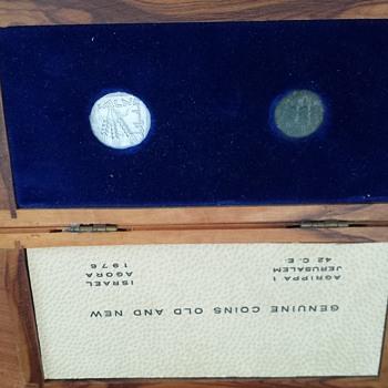 Agrippa 1 42ce   Israel Agora 1976 coin set