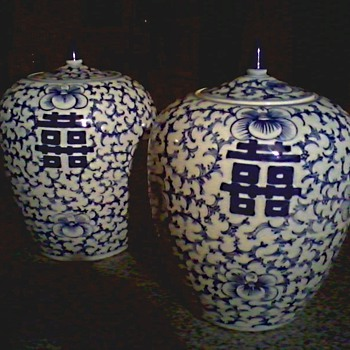 "Chinese Blue and White Porcelain ""Double Happiness"" Jars / Circa Mid- 20th Century - Asian"