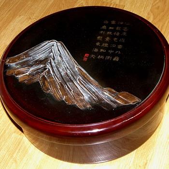 Japanese Lacquerware - Asian