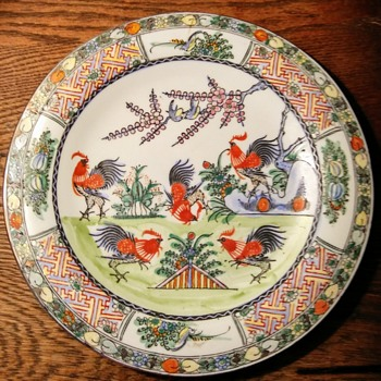 Rooster plate - China and Dinnerware