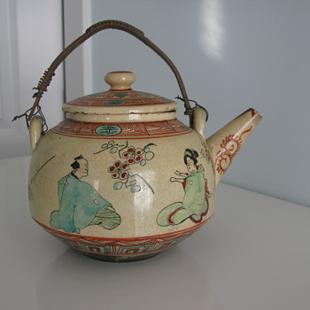 Antique Asian Teapot - Asian