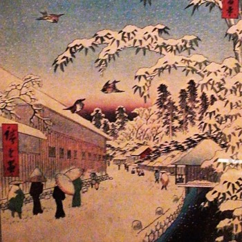 "Vintage Print ""Yabukoji Lane At The Foot Of Atago Hill"" - Visual Art"