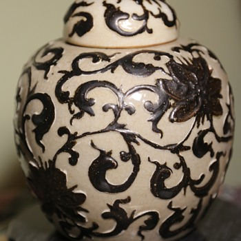 Chinese Ginger Jar with Raised Decoration - Asian