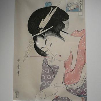 KITAGAWA UTAMARO   -   OGI-YA na HANA-OGI - Asian