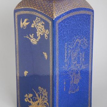 Wedgwood Luster square-form bottle-shape vase - Geisha Royalblue - China and Dinnerware