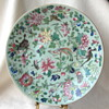 "Chinese Antique Celadon Enamel Insect, Bird & Flower Hand Painted Motif 8"" Marked"