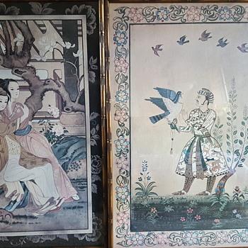 Unknown Prints? - Asian