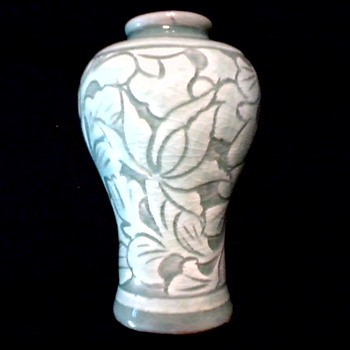 "Tiny 4 1/2 "" Celadon Vase With Lotus Design / Unknown Maker and Age"