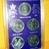 1972-the royal silver wedding  5 crowns coin set.