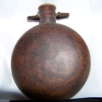 Antique Asian Bronze Flask