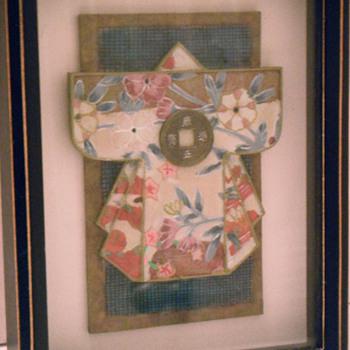 Asian frame