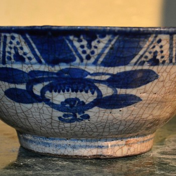 Another beautiful bowl - Korean? 18th century? - Asian